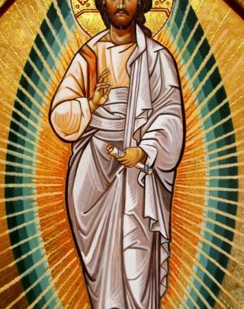 Transfigurado-peq